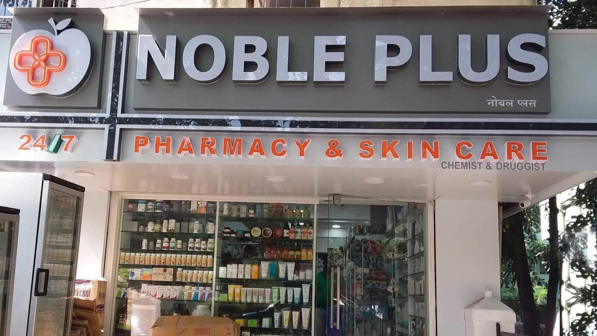 Welcome to the Noble Plus